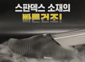 아쿠아나인 ㅣ 바이럴영상