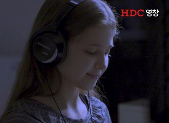 HDC 영창 ㅣ 제품