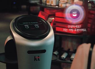 KT AI 서빙로봇 ㅣ 제품홍보영상