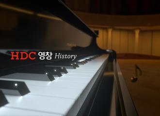 HDC영창 ㅣ 3D 홍보영상